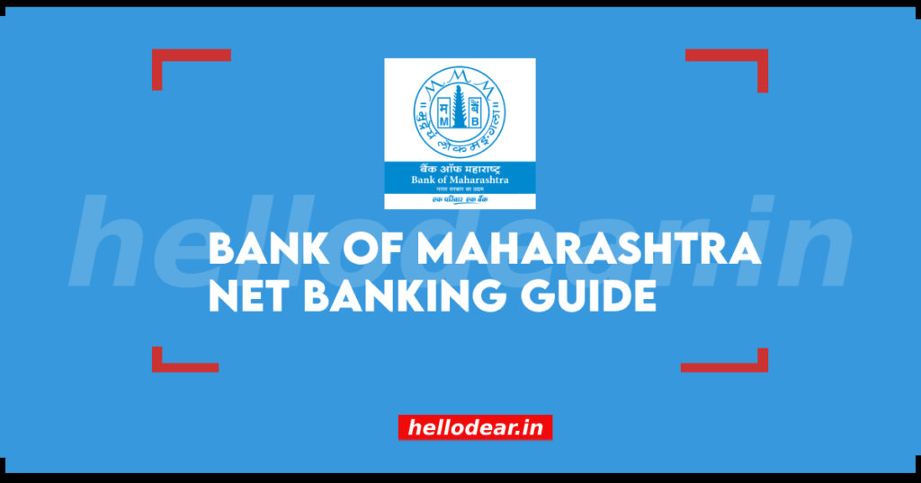 bank of Maharashtra net banking portal