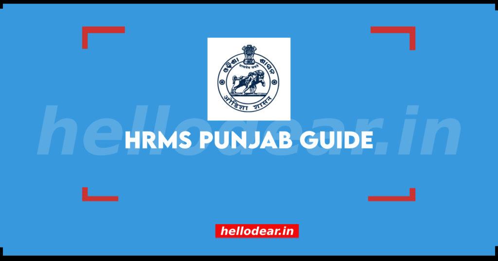HRMS Punjab
