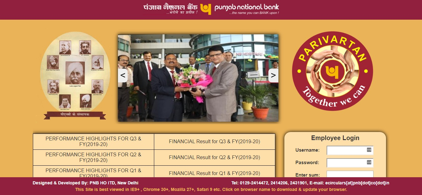 PNB Knowledge Guide