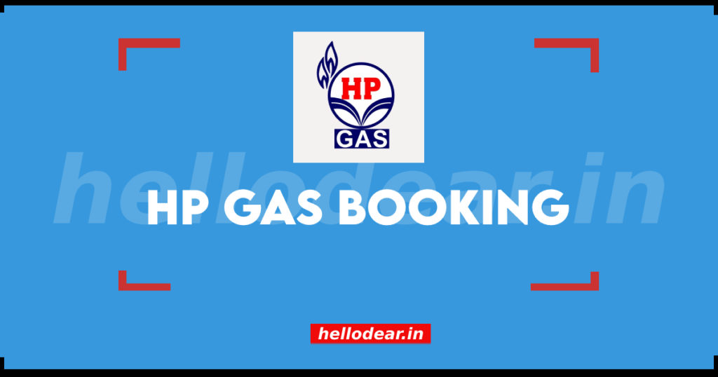 how to book hp gas