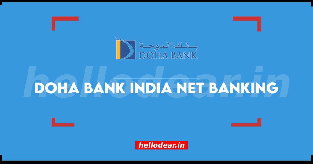 doha bank internet banking